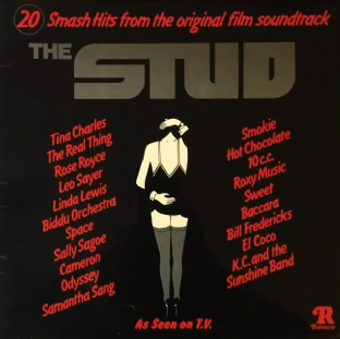 V/A - The Stud: 20 Smash Hits From The Original Soundtrack (LP) (G+/G++)